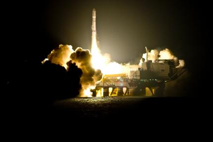 7 February 2001 - Launch of SICRAL 1 - Italy's first military communications satellite system